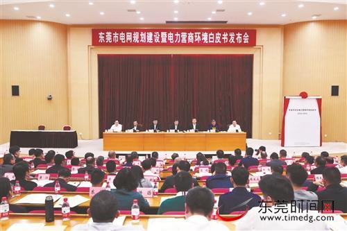 http://www.jienengcc.cn/jienenhuanbao/161640.html