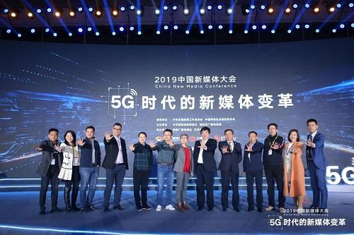 中文在线执行总裁戴和忠:5G将全方位重构中国IP产业