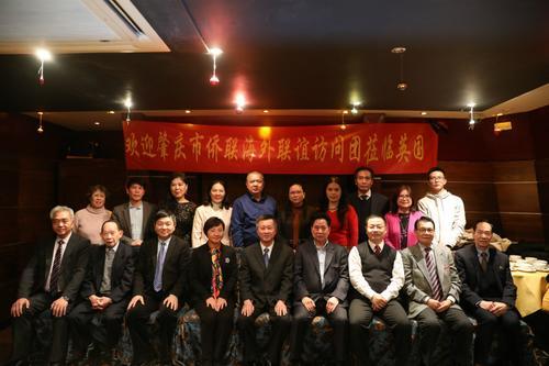 广东省肇庆市侨联访问团来访英国 与当地侨胞交流