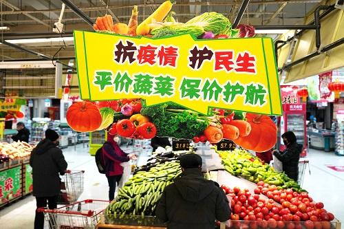 美媒关注中国严查重罚疫情期间哄抬物价行为图片