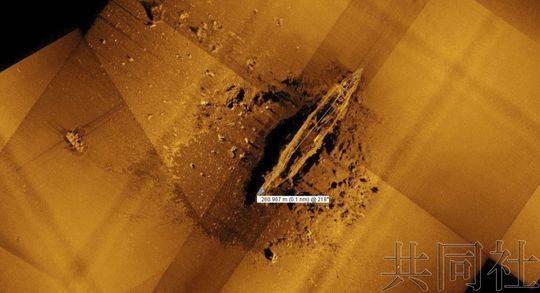 """美国调查团队发现中途岛海战沉没的日本航母""""赤城""""号"""