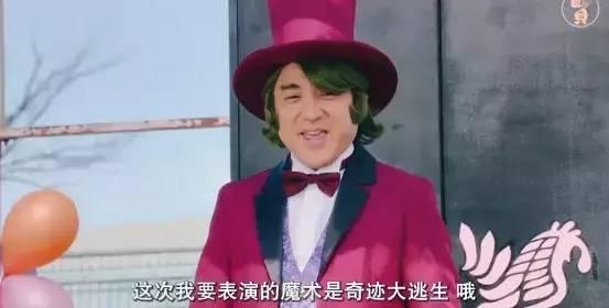 《超级职员左江内氏》中靠嘴上功夫将功劳揽下的废柴警察。
