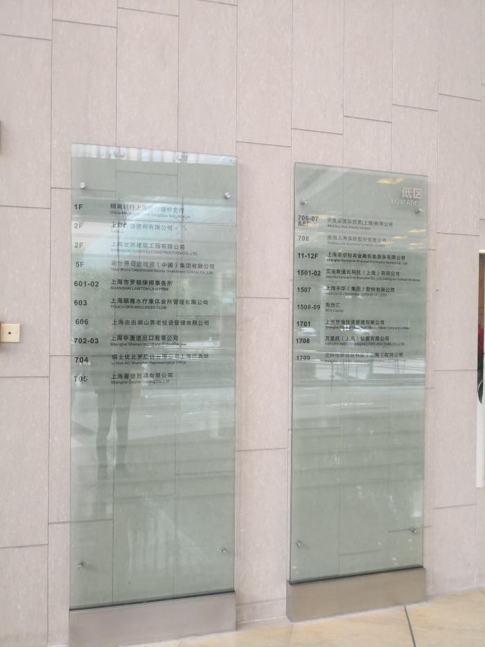 赌场设备公司,深圳:将谋划一批有含金量示范性的重大改革创新政策