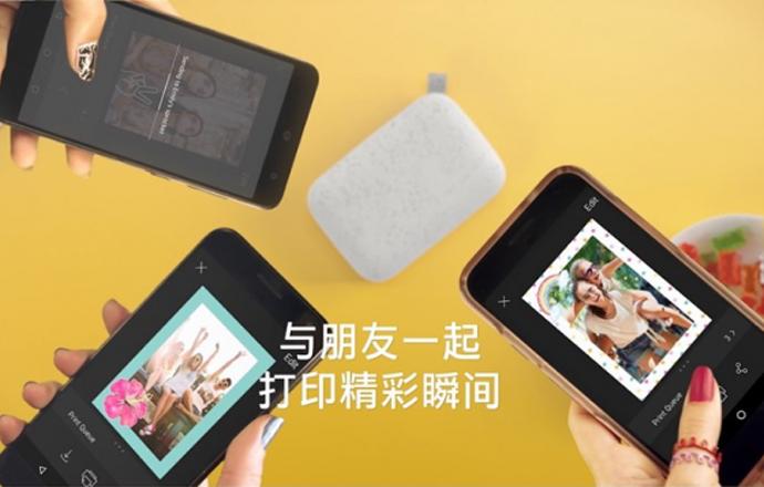 新一代惠普小印口袋照片打印机重磅首发新增AR功能让回忆动起来