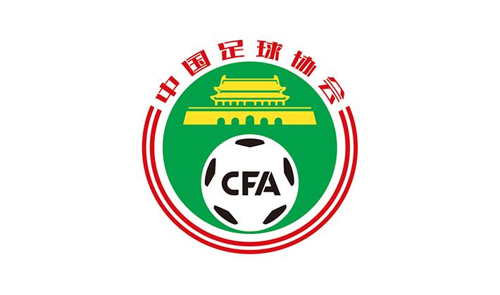 足协官方:亚洲杯申办城市遴选结束,将于10月底确定承办地