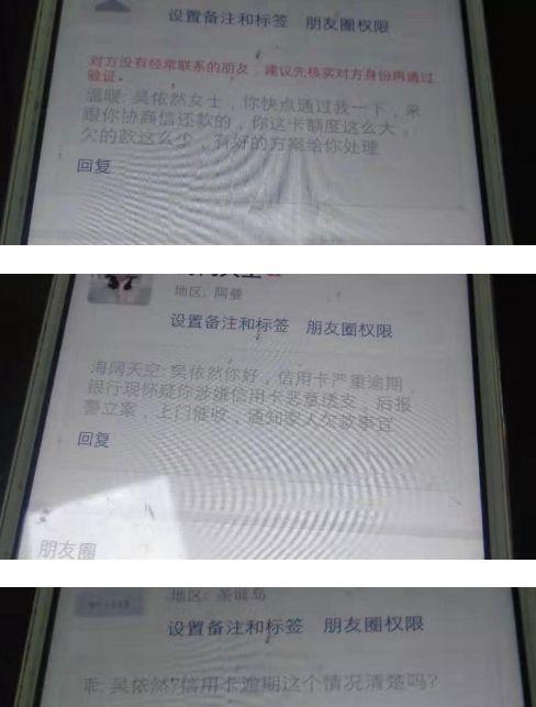 """四季彩平台客服_中超大结局有精彩没刺激,中国足球""""未完待续"""""""