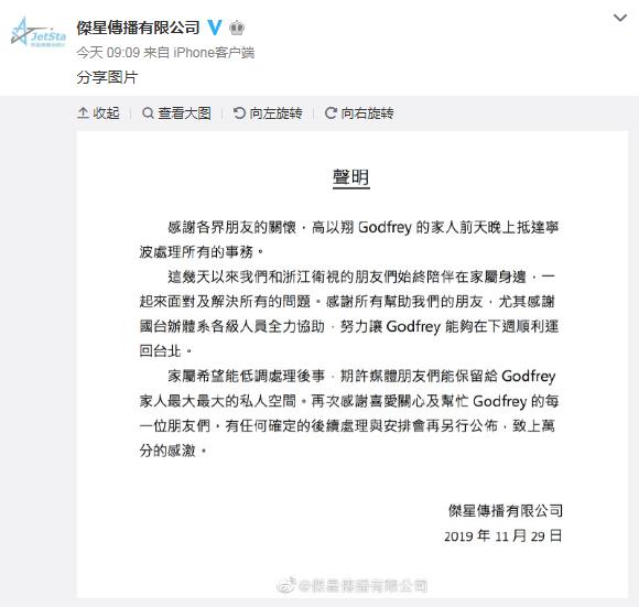 发大财娱乐平台 天津市滨海新区 高质量发展道路上的智慧城市