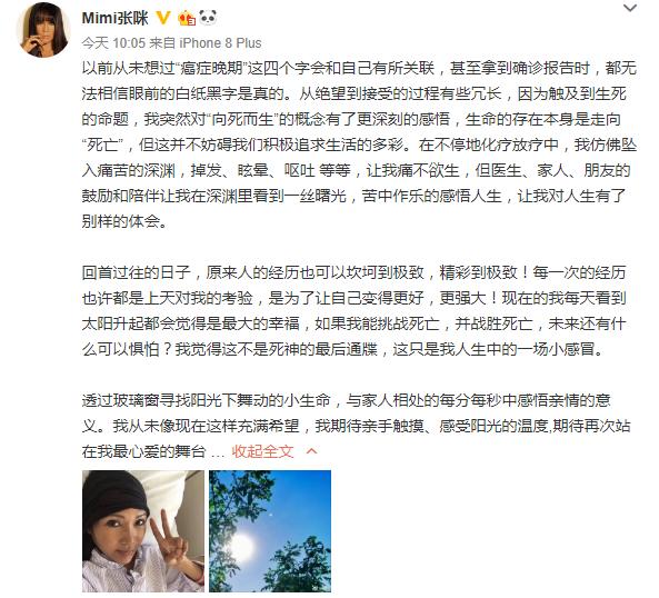 """澳门赌场打三宝 - 湖南卫视出手就赢!今年""""狮晚""""全程无尿点"""