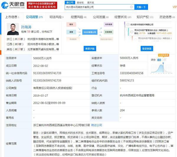 永利注册送22多久到账 中国要去哪?经济学界的半壁江山这么说(与你我息息相关)