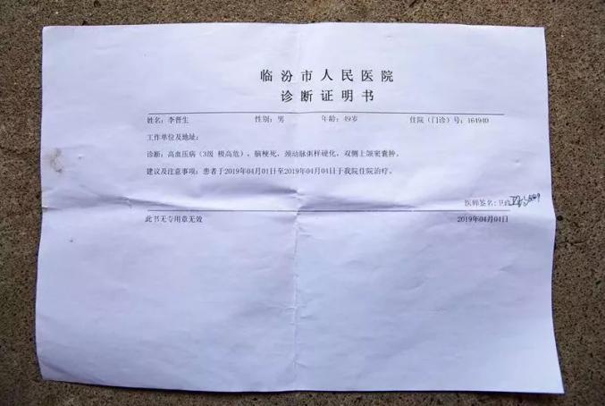 中华娱乐场官网站,世界唐氏综合征日,你知道唐氏筛查有多重要?