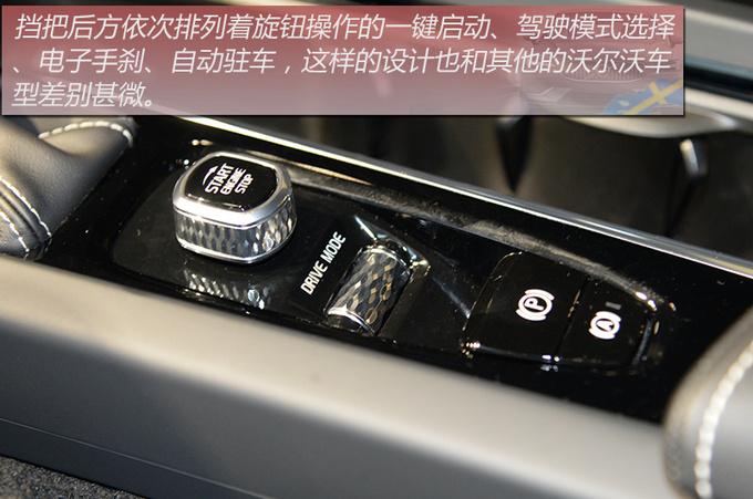 这可能是国内最帅气的沃尔沃 全新S60实拍解析