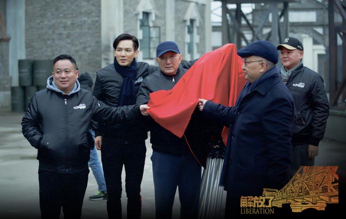 韩三平、李少红联合打造献礼大片《解放了》