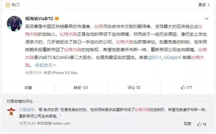 「在线轮盘网」盘点中国各省市的第一美女