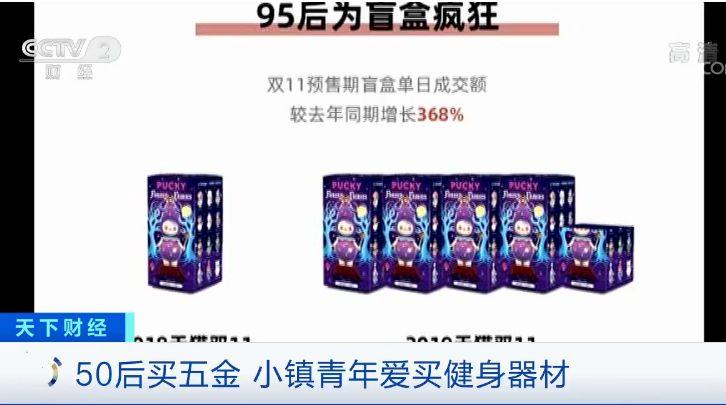 mgm集团手机版-前海开源杨德龙:以价值投资穿越牛熊周期