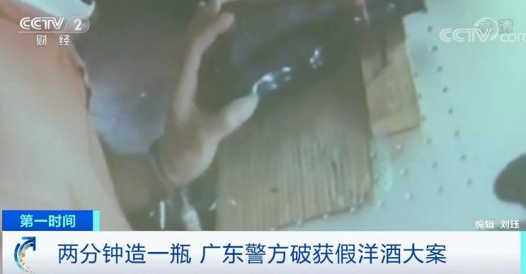 """万豪棋牌官方游戏 """"河长+检察长""""整治黄河流域""""四乱""""已督促清理污染水域1707亩"""