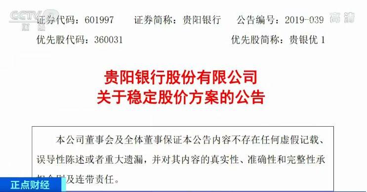 博彩首存送优惠·舞阳县北舞渡镇人大主席团采取五项措施 提升人大工作水平