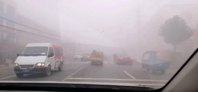 气象台2020年01月19日05时10分发布大雾黄色预警信号