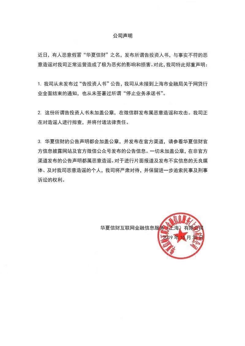申博suncity官网 39岁明道重返舞台却遭陈凯歌淘汰,他的回应道尽辛酸