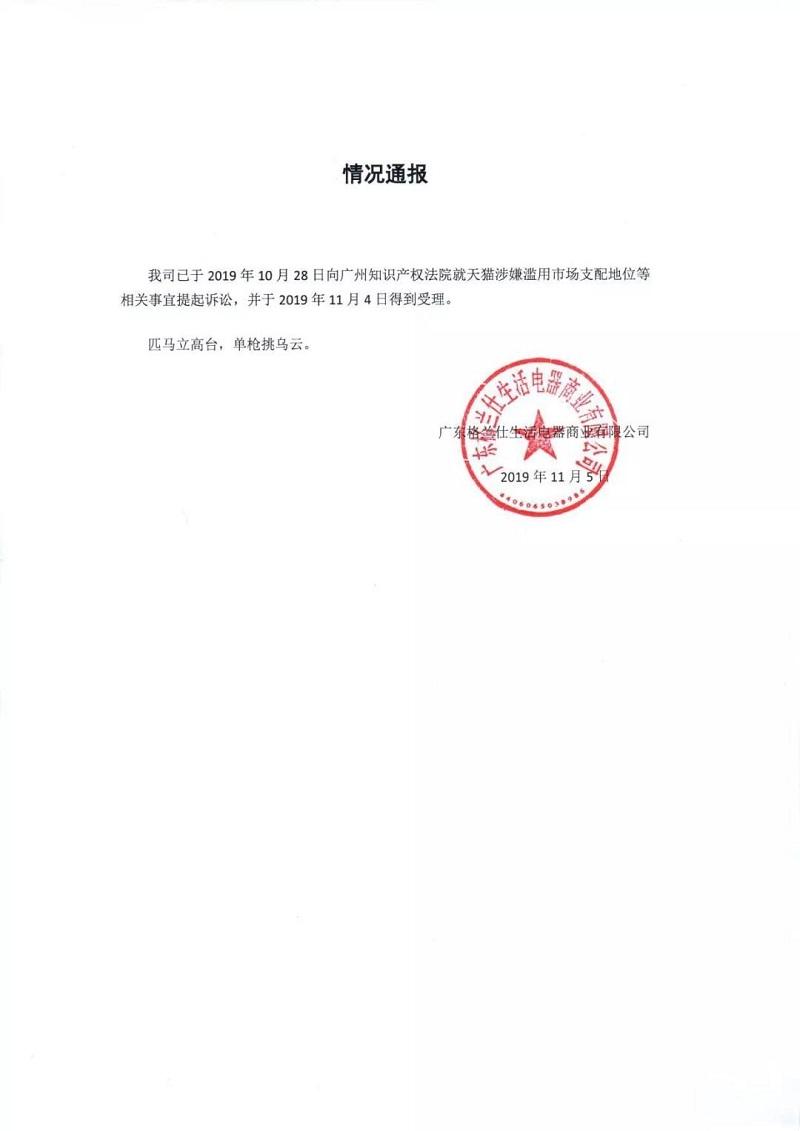 """靠谱一点的外围网站 中国""""网红""""菜市场里的世界味道"""