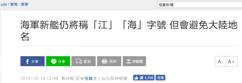 http://www.gyw007.com/yulexiuxian/356475.html