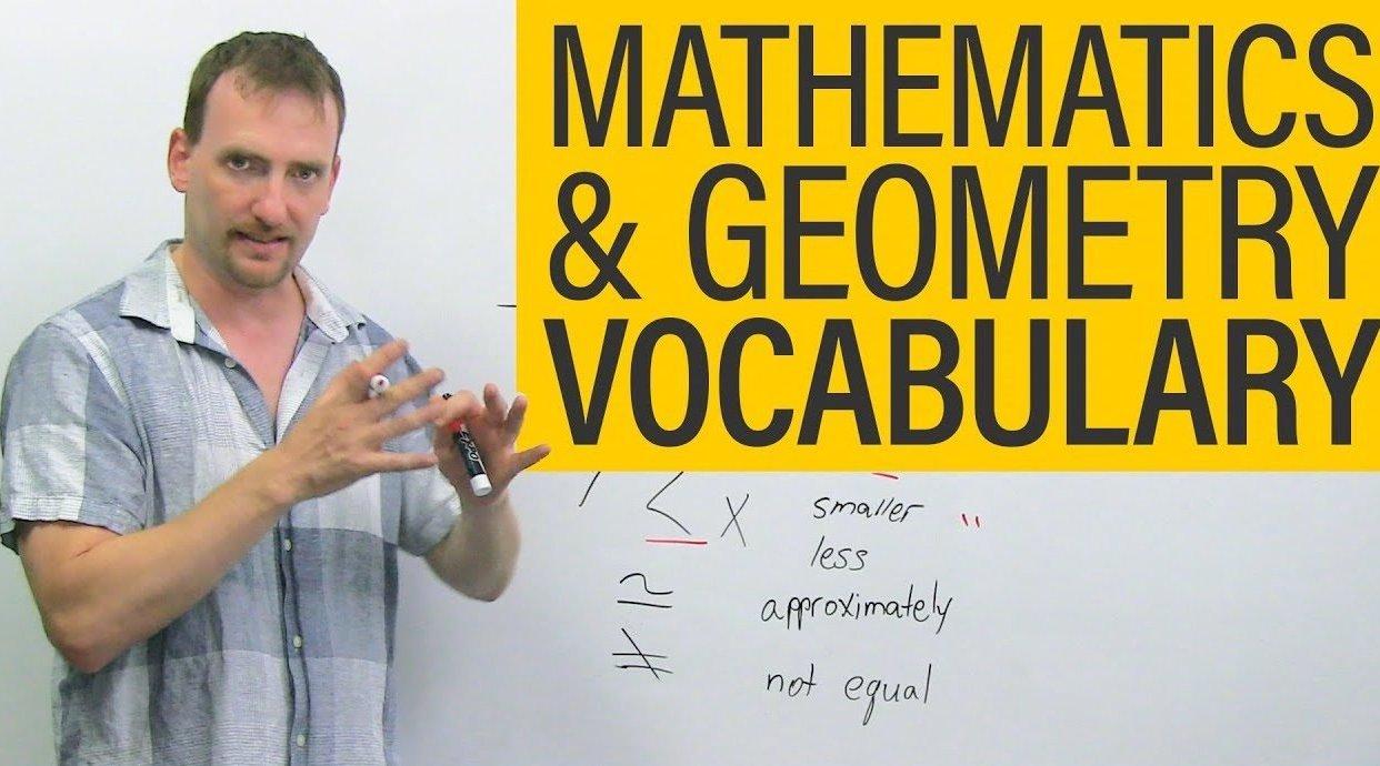 数学、几何英语词汇
