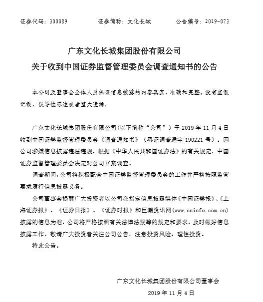 「浩博官网注册」离婚女人多次被介绍低质男后:二婚不急,能遇见很好,不能就单身