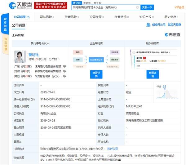 盈佳国际会员|1-11月贵州省房地产开发投资增长快速