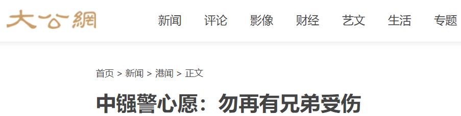 betvictor32正规·记莆田市公安局涵江分局警营书法家奚伟科