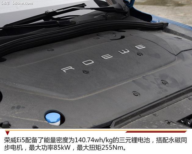 2018热点新能源车型试驾汇总 质的提升