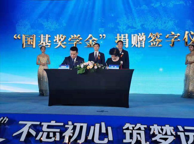 河南国基律师事务所在河南大学设立国基奖助基金 捐资100万元助力河南大学法学院人才培养