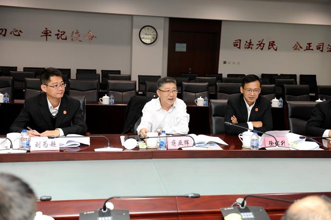天津高院组织召开强制执行法征求意见研讨会