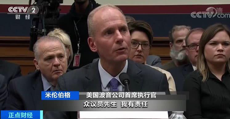 利鑫彩票网址 - 中国无人机使美国企业数据存风险?商务部:凭空抹黑