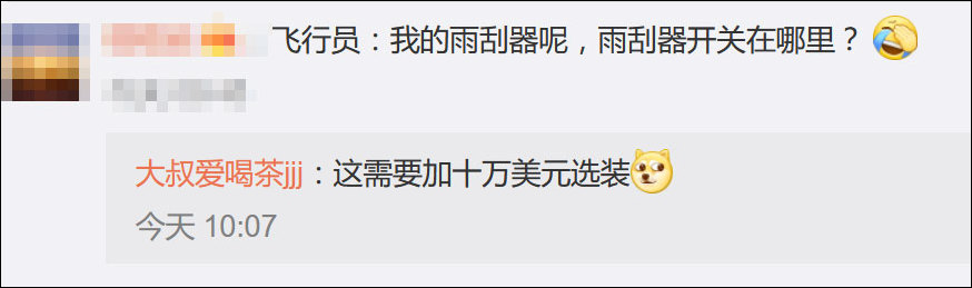 pt游戏送18|陈云波:利率决议符合市场预期