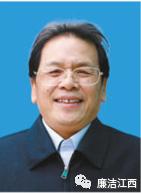 """""""最美奋斗者""""名单公示 江西这位纪检干部入选"""