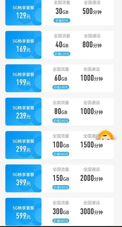 「中华美育网」专访OMG勾少:不想当明星的勾拳代言人不是好职业选手