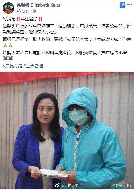 合胜博彩,北师大教授张国龙谈亲子阅读:儿童只读儿童文学,那就偏食了