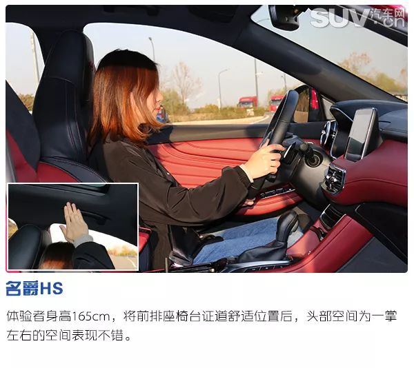 英伦打造高性能品质 试驾上汽名爵HS 30T AWD