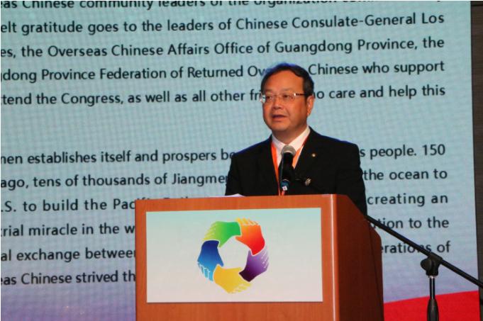 热点:第六届世界江门青年大会在美国洛杉矶举行