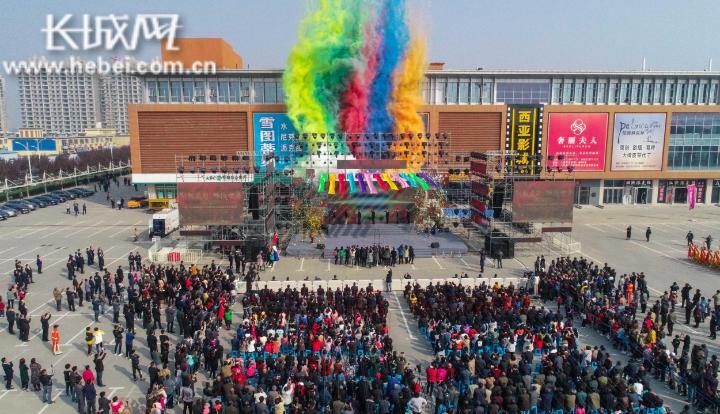 中国·大营第二十八届国际皮草交易会暨第七届营皮文化节开幕