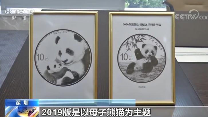 2978.com下载,张江国际人工智能挑战赛正式启动 将打造大中小企业融通生态