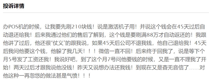 「博狗会」光大证券:维持华润置地买入评级 目标价降至35.68元