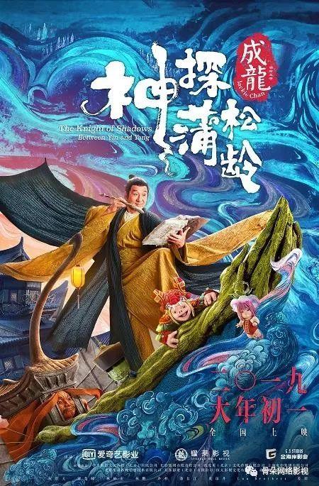 主题曲助攻!最强春节档的营销悲喜几何?