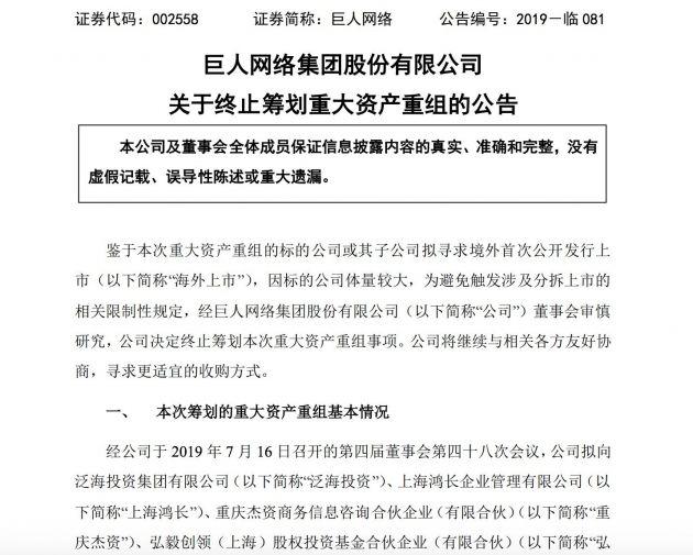 hardeninglinux|6月1日,韩国瑜又创下了两项纪录,这次意义非比寻常