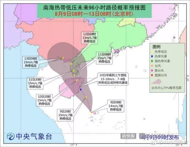 又有台风要搞搞震  终于来广东送风送水了嘛