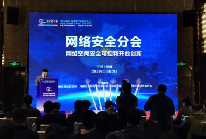 明年国家网络安全宣传周活动将在郑州举办