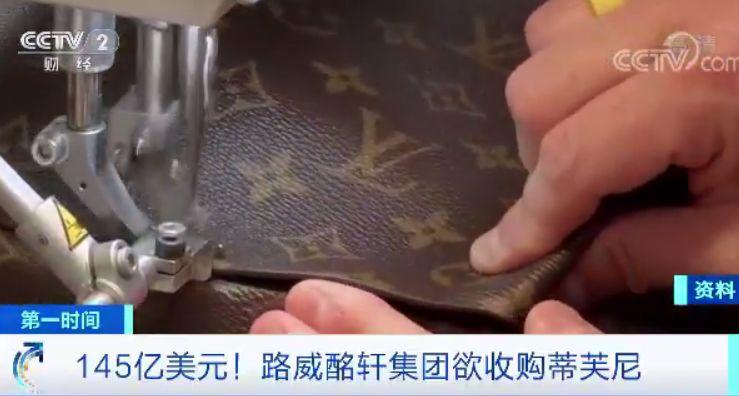 鸿运pt游戏手机客户端,厉害了!惠州这家新型研发机构成立两年营收就达3000多万