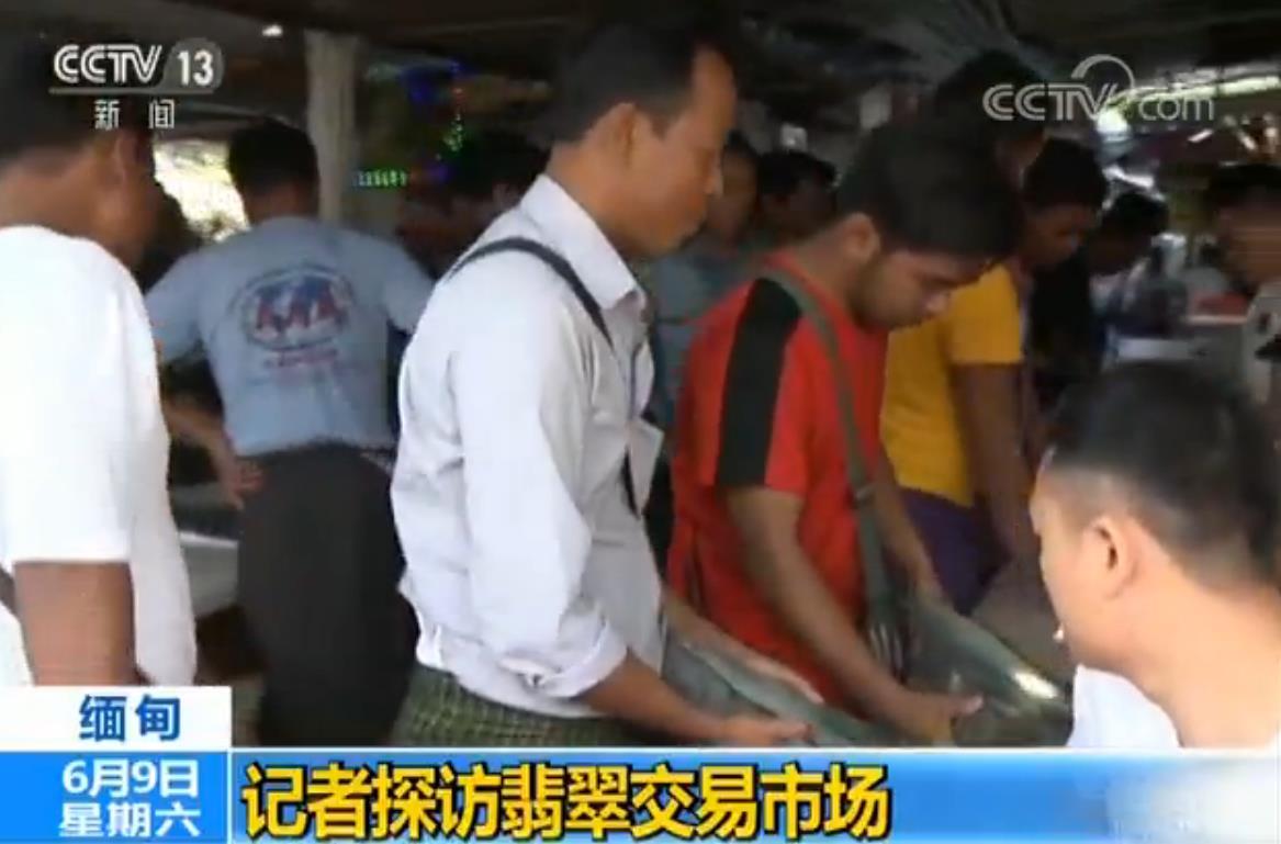 """中国游客买到""""问题翡翠"""" 缅甸翡翠造假手段层出不穷"""