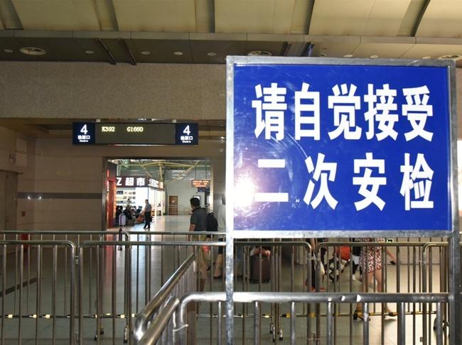 10月16日起铁路部门将对进武汉地区列车进行二次安检 旅客务必要提早到站