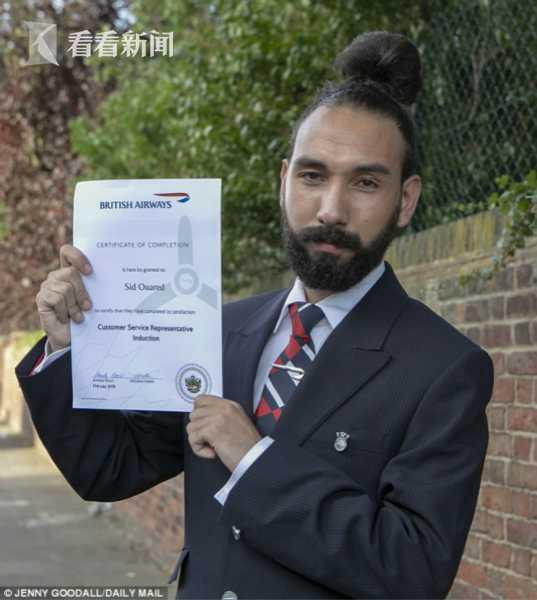 男职员扎丸子头被解雇 控诉英国航空性别歧视