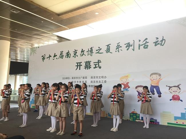 """@南京孩子们:""""文博之夏""""开幕啦,116项活动比去年翻倍"""